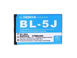 Nokia Bl-5j padidintos talpos baterija