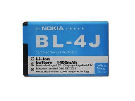 Nokia Bl-4j padidintos talpos baterija
