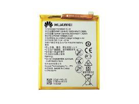 Huawei P9, P9 lite, Honor 8 originali baterija