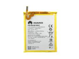Huawei Honor 5x originali baterija