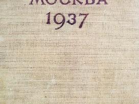 Москва 1937, Современный Иврит, Книга Следователя