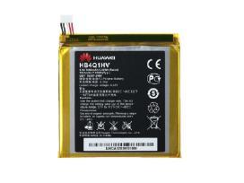 Huawei P1 originali baterija
