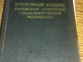 Antikvarinės knygos
