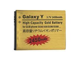Samsung Galaxy Y padidintos talpos baterija