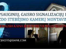 Signalizacijos ir vaizdo kamerų montavimas