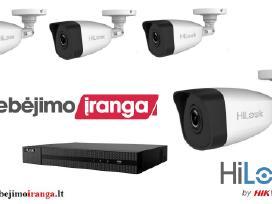 Komplektas: x4 Ip lauko/vidaus kamerų sistema 4mp