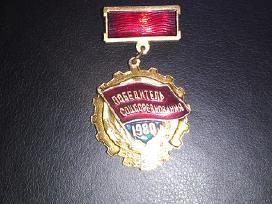 Medalį Tarybinių laikų 1980 m.