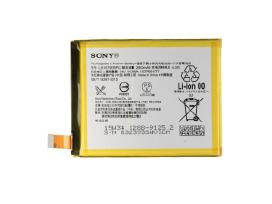 Sony Xperia Z3+ originali baterija