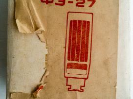 Eksponometras Leningrad 8, blykstė - nuotraukos Nr. 4