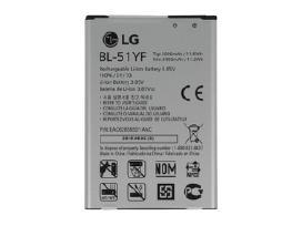 LG G4 H815 originali baterija