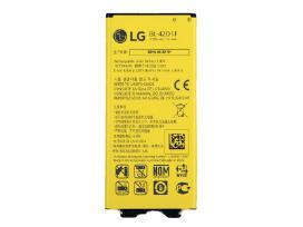 LG G5 H850 originali baterija