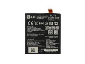 LG Nexus 5 D820 originali baterija