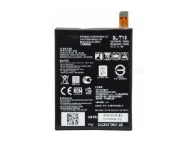 LG Nexus 5x H791 originali baterija