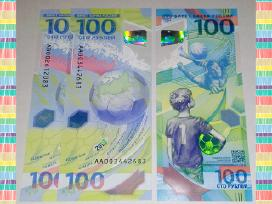 100 rubles 2018 Unc. Fifa World Cup in Russia.2vnt