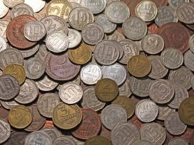 Reikia Ru monetos