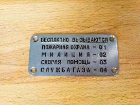 Tarybinių laikų Taksofono informacinė lentelė