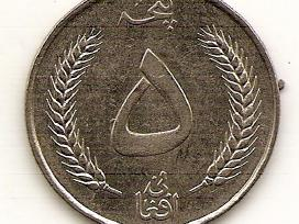 Afganistanas 5 afghanis 1961 #955