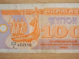 Ukrainos 100 nominalo kuponas 1992 m.(karbovancai)