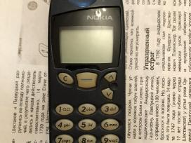 Mobilusis telefonas Nokia 5110