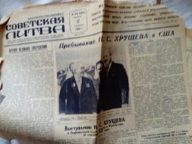 Laikrasčiai 1956m.