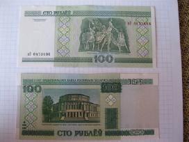 Banknotai 1 vnt.zr. foto. = 1,- .unc