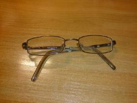 Vaikiški akiniai