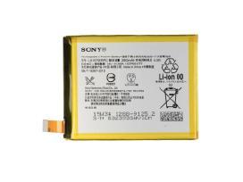 Sony Xperia C5 Ultra originali baterija