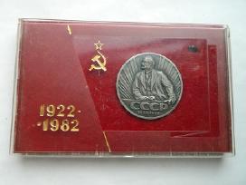 CCCP 1922-1982