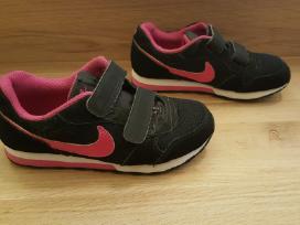 Nike sportiniai bateliai mergaitei 31 d.