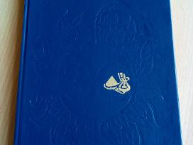 Jaunųjų fizikų enciklopedijos žodynas