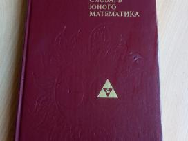 Enciklopedinis jauno matematiko žodynas.