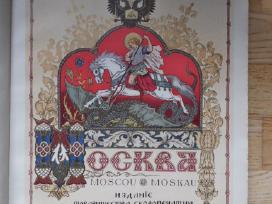 Albumas - Москва. Левенсон. 1912m. Reta.