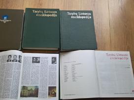 Tarybų Lietuvos enciklopedija, 4 tomai