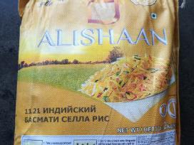 Kazanas (tikras uzbiekiskas)prieskoniai. - nuotraukos Nr. 19
