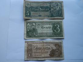 1938 rubliai