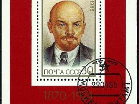 Leninas Blokas 1985m CCCP