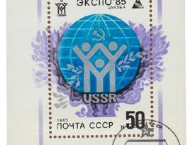 Blokas ekspo85 CCCP 1985m