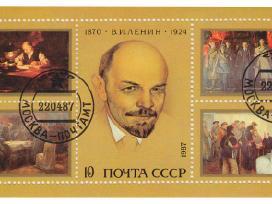 Leninas Blokas 1987m