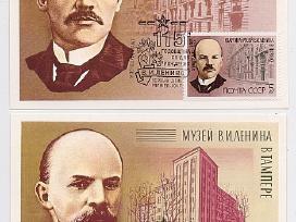 Leninas kartmaximumai 2 vnt. 1985m