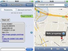 GPS seklys (trekeris), sekimo iranga