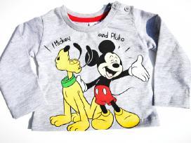 Maškinėliai kūdikiams. Didelis pasirinkimas