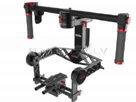 Elektroninis kameros stabilizatorius Moza Pro