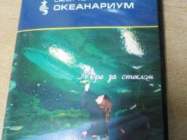 Dvd diskas apie akvariumus