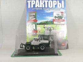 T-125