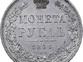Perku carines 1 rublio, 50, 25, 5 kapeikų monetas