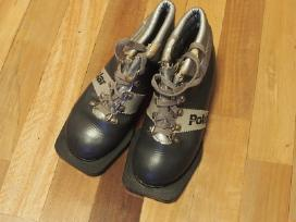 Vaikiški slidinėjimo batai N75 apkaustams