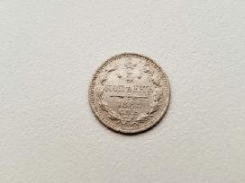 Carnės 5 kop 1888 Rusija