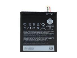 HTC Desire 825 originali baterija