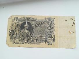 100 caro laiku rubliu 1910 metu