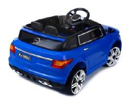 Elektromobiliai vaikams su dviem akum. nuo 159,99